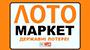 Логотип лото маркет
