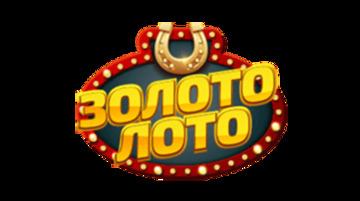 Логотип казино ЗолотоЛото